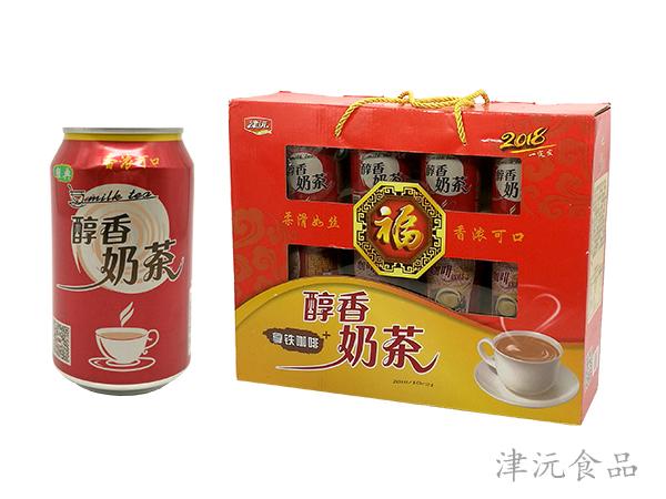 醇香奶茶双开窗礼盒